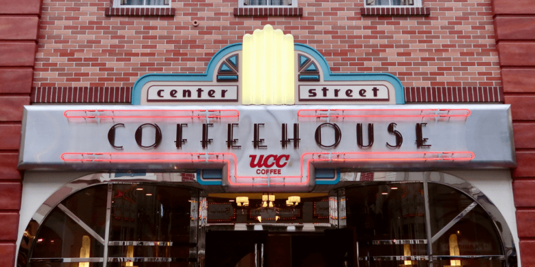 center-street-coffeehouse-restaurant-tokyo-disneyland-review