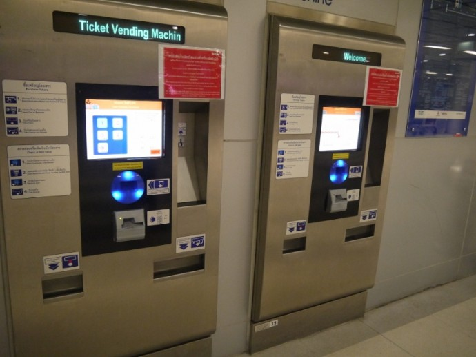 bangkok-airport-rail-link-ticket-machine-1-690x517